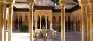 t tambi n sprachschule berlin spanische w rter mit arabischer herkunft. Black Bedroom Furniture Sets. Home Design Ideas